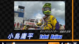 racing_spilit-01